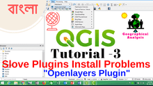 Solve all Plugins Install Problems on QGIS