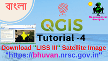 Download LISS III Satellite Images From Bhuvan
